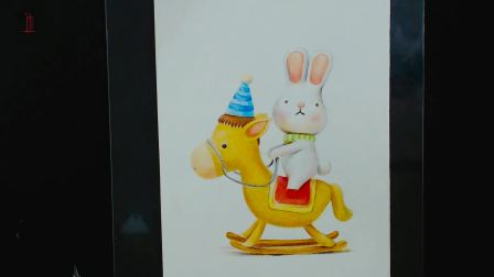 彩铅画快速入门-小兔子木马