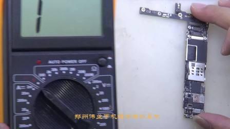 郑州伟业手机维修培训基地教学视频 sim卡电路原理及不识卡维修
