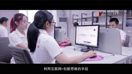 肇庆市欣嘉五金品牌宣传片中文版——视觉动力制作