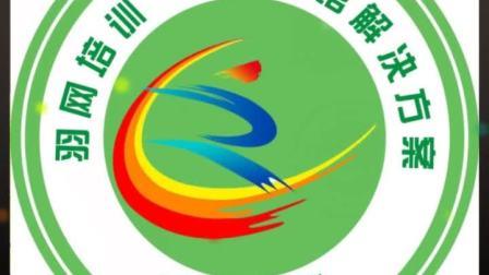 2018陕西省全国(初级)羽毛球社会体育指导员国家职业资格培训和鉴定(西安站)