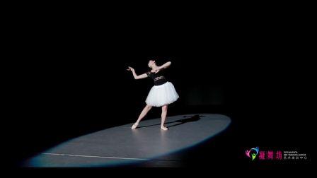 龙泉市凝舞坊艺术培训中心宣传片
