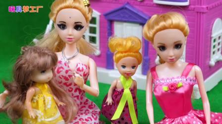 31.芭比小凯莉和她的朋友们 玩具梦工厂 芭比娃娃 芭比公主 芭比玩具
