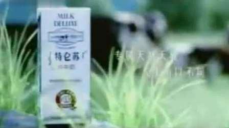 蒙牛特仑苏牛奶—选择篇15秒