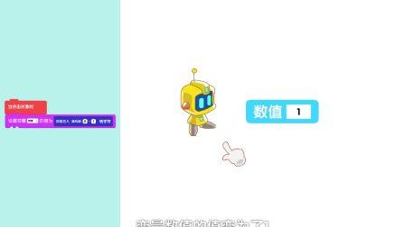 编程中国 儿童火种编程软件 程序模块指令介绍【044】函数