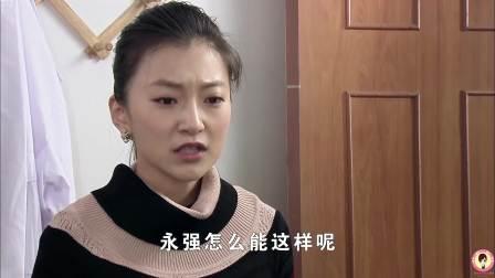 乡村爱情6金玫玫cut高清完整1080p版(金玫玫官方制作)