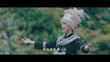 摆古节主题歌《六月瑶白乐悠悠》MV——雷艳