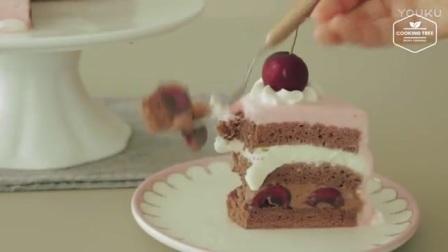 【只爱烘焙】樱桃巧克力奶油蛋糕_标清