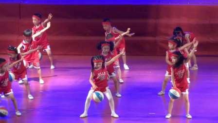 山城十大协会展演少儿舞蹈专场演出[花样篮球]雯霖双语幼儿园