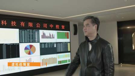 劳仕三大集成智能工厂 引领行业新方向
