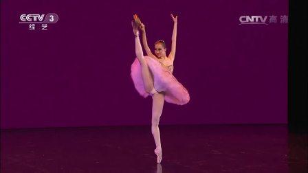 芭蕾舞《艾丝美拉达》变奏    表演者:余航