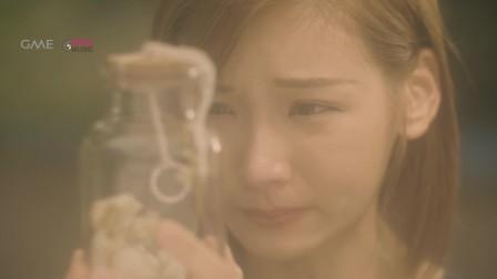 简淑儿《谢谢你 伤过我》官方完整版 MV