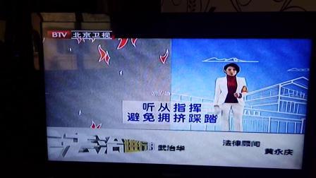 最美北京·香山寺15秒(20180722)