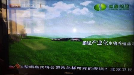 顺鑫控股广告
