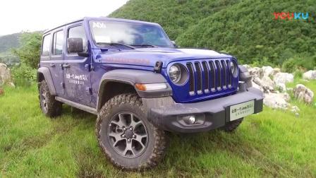 """【《试驾全新一代""""吉普Jeep牧马人(罗宾汉)""""》】"""