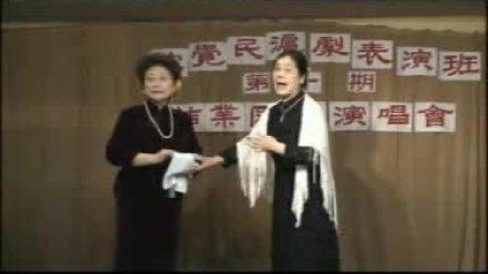 【回眸沈觉民沪剧表演班】《家》-请你千万莫要误会 演唱 顾琪敏 李小绵06年6月