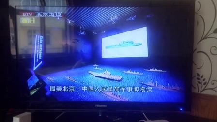 最美北京·中国革命军事博物馆(20180803)