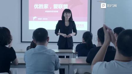 优胜教育企业校园招聘宣传片