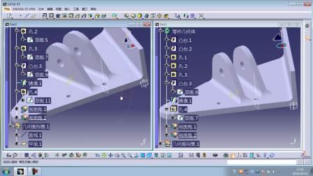 CATIA视频教程—零件设计