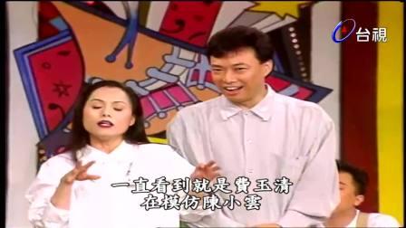 龍兄虎弟音樂教室 來賓:凡人二重唱、董至成、許效舜、陳小雲、唐文龍 2