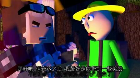我的世界动画-巴迪和史蒂夫一起去野营-FuturisticHub