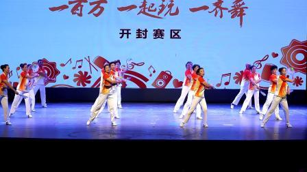 柔力球舞蹈: 舞动中国印(开封东区柔力球艺术团)