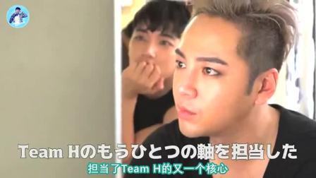 【张根硕】Team H 五辑 Mature拍摄花絮影像 Vol.1