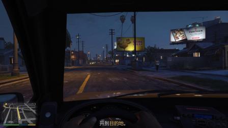 【GTA5】富兰克林的出租车司机生活!