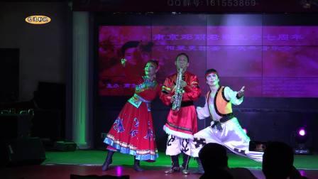 萨克斯与舞蹈《呼伦贝尔大草原》 表演谭延昌 李卿 蔡建成等