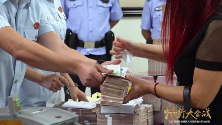 自贡市贡井区人民法院《 执行大会战》纪实 下