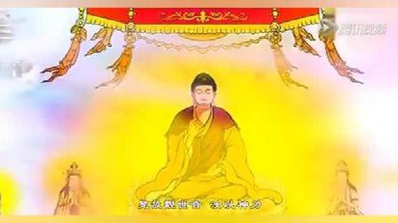 《地藏菩萨本愿经》动画教读版