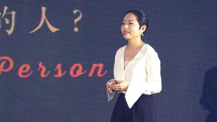 TEDxJiangnanUniversity丨Jenny 干嘛要抄袭?原创很有趣