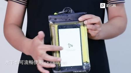 东南大通电商主图视频-防水袋-拍片网
