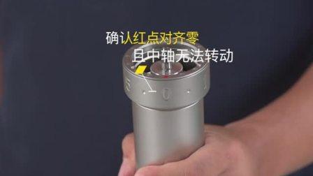 1Zpresso 2018新品直调手磨E-Pro拆机后重新归零教学