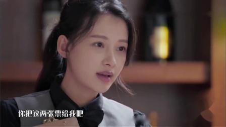 精彩看点3:偶像实力派悉数上线 姜生&凉生情感大戏赚足眼泪