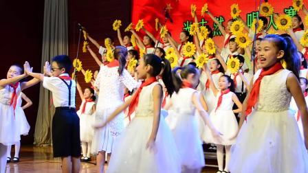 襄城区中小学大合唱