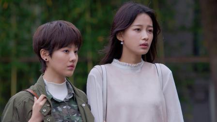 《凉生,我们可不可以不忧伤》27集预告 姜生陪同挑婚纱,偶遇天佑形同陌路