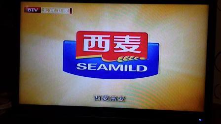 北京卫视广告_20181003