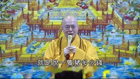 海涛法师-幸福之道-印尼泗水-2018佛教艺术文化节
