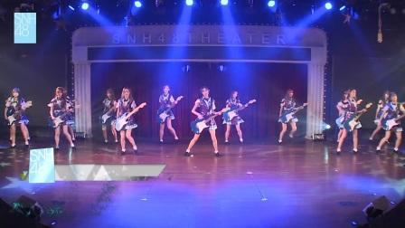 SNH48 Mini live决赛特殊公演