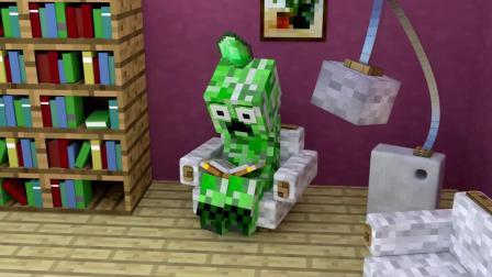 我的世界动画-怪物学院-模拟人生-Wrangoo