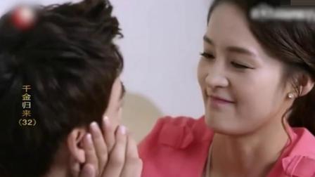 《千金归来》李易峰李沁激情吻戏尺度惊人