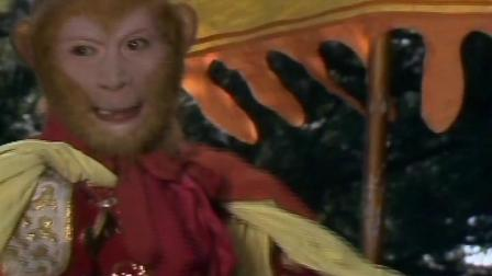 西游记86版 未删版 第十一集 智激美猴王
