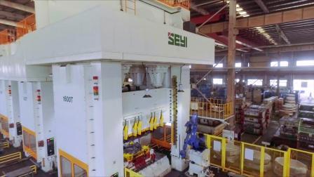 SEYI 协易机械_闭式偏心齿轮连杆冲床(SEL系列) 应用