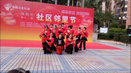 东方半岛社区邻里节万隆苑演出印度桑巴舞