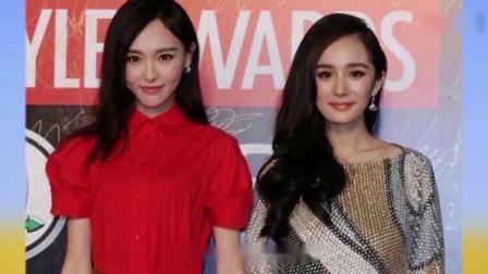 昔日中国好闺蜜唐嫣和杨幂其实早已闹掰?唐嫣:不存在的