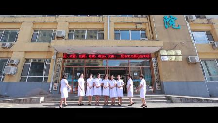 吉林市龙潭区妇幼保健院