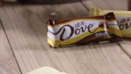 德芙巧克力—选择篇21秒
