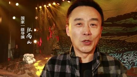 【高清版】海伦市大型现代龙江剧《这片黑土地》宣传片