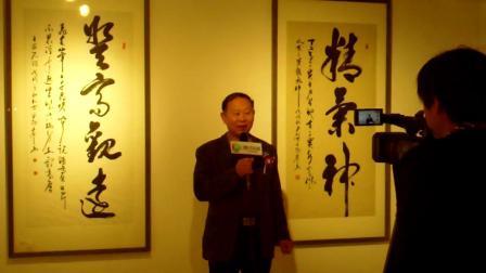 书法家张灿成参加北京山水美术馆《大匠之心》全国名人书画展资料