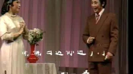 沪剧《茶花女》-花盟 (演唱:赵慧芳 刘银发)